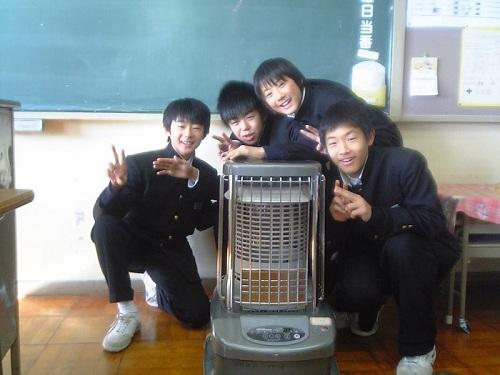 school-heater-1192-1480393110-3